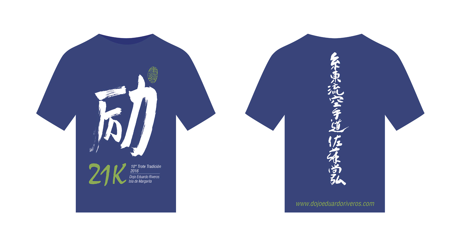 camisa-trote-21k-2016